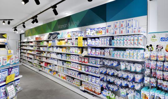Pharmacie des Trois Moulins - Photo n°7