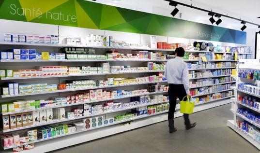 Pharmacie des Trois Moulins - Photo n°1