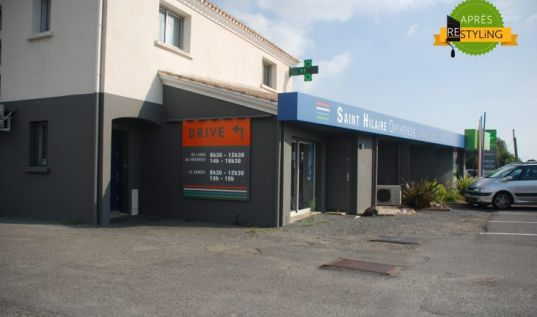 Pharmacie du Terre Fort - Photo n°4