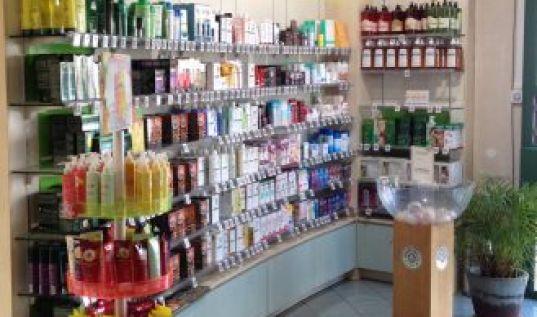 Pharmacie de l'Hôtel - Photo n°1