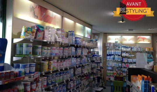 Pharmacie de l'Hôtel - Photo n°5