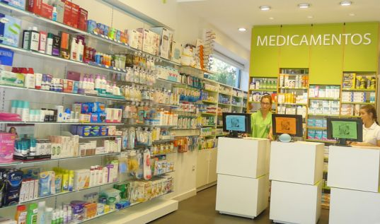 Farmacia Donostiarrauno  - Photo n°6