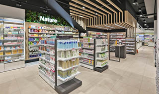 Agencement intérieur pharmacie des oudairies espace nature